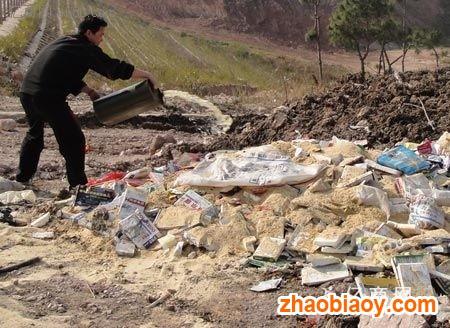 广州区保密资料销毁公司