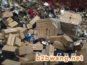 电子产品销毁处理电话广州报废硬盘销毁芯片销毁