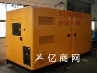 上海康明斯发电机回收 二手进口发电机回收