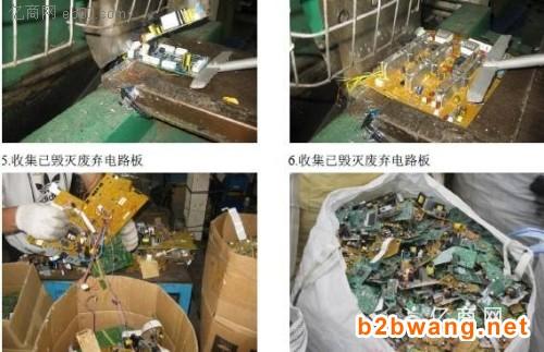 上海线路板处理电话松江硬盘销毁嘉定精密仪器处理销毁