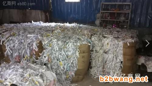 惠州单据销毁多少钱