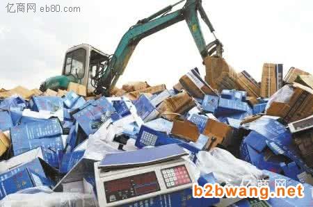浦东线路板销毁电话上海处理硬盘销毁离心机处理