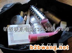 广州销毁过期化妆品价格