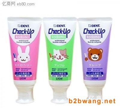 广州专业销毁化妆品公司