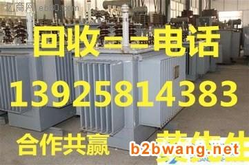 东莞废旧变压器回收公司,虎门废旧变压器回收公司