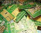 金桥电脑配件硬盘报废公司,静安区线路板电子产品销毁