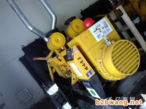 广州**城船用发电机回收厂家