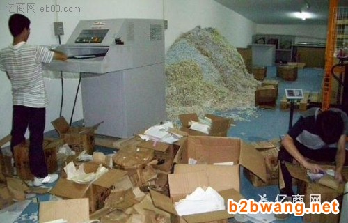 珠海文件销毁公司图2