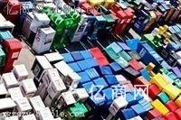 广东超标化妆品销毁公司