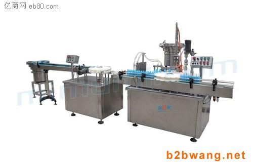 喷雾剂灌装生产线_日化用品生产线_米目米