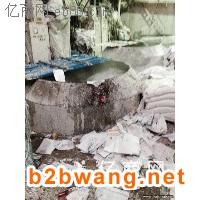上海涉密载体处理销毁 浦东硬盘销毁 残次服装处理
