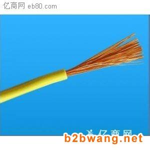 BVR铜芯软线BVR电线电缆
