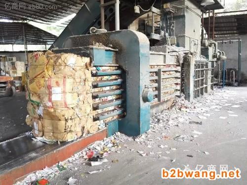 广州文件销毁哪家好图3