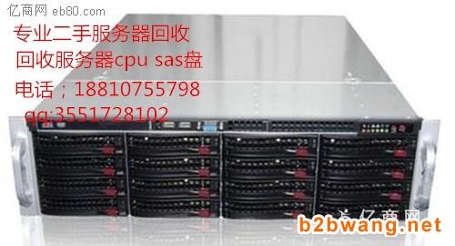 天津回收服务器硬盘