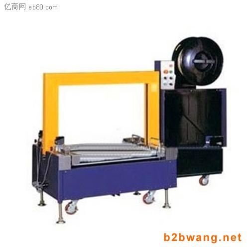 济南沃发机械厂家供应日化用品打包机、文体用品打包机