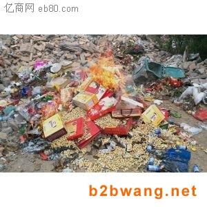 广州过期食品销毁处理图1