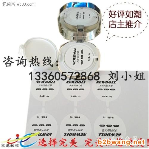 彩色不干胶印刷 洗衣液瓶贴标签 日化用品标签套