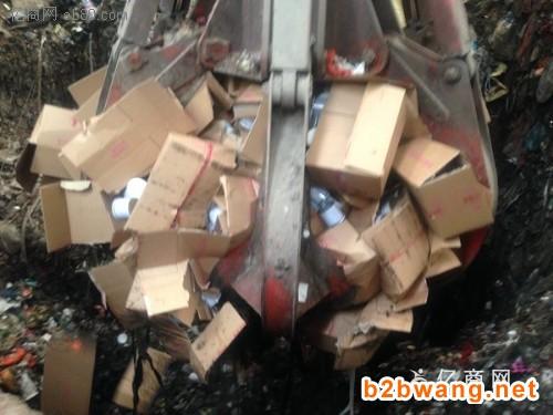 进口化妆品过期销毁(焚烧处理)正规化销毁处理化妆品图3