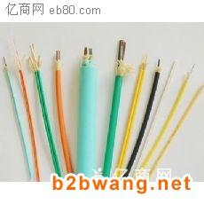 铜芯BVV电线电缆BVV护套线