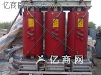 天津变压器回收 配电柜回收18522863231