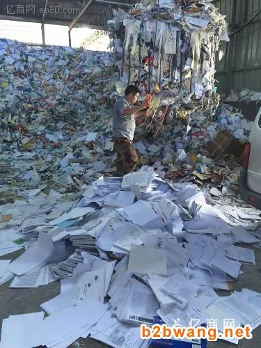 海珠区文件销毁公司