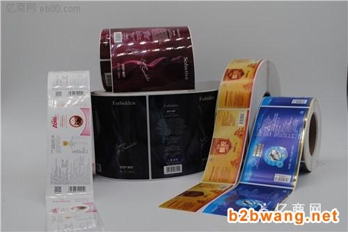 上海促销标签印刷 日化用品标签印刷 化工标签印刷 砹硕
