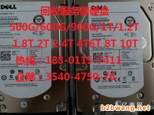 天津回收监控硬盘希捷WD硬盘回收