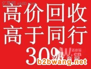 天津二手变压器回收公司