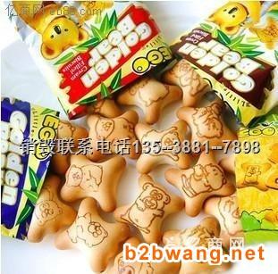 广州过期食品销毁平台