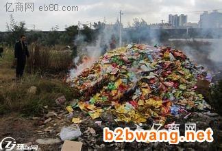 广东可以销毁坚果食品