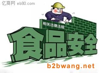 广东过期食品销毁报价