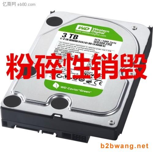 深圳龙华单据销毁公司