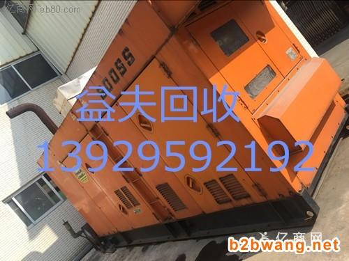 深圳福田发电机回收价格图2