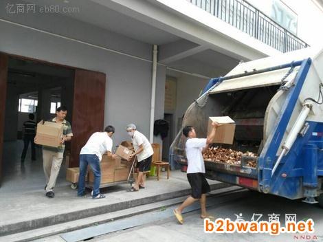 东莞樟木头文件资料销毁公司