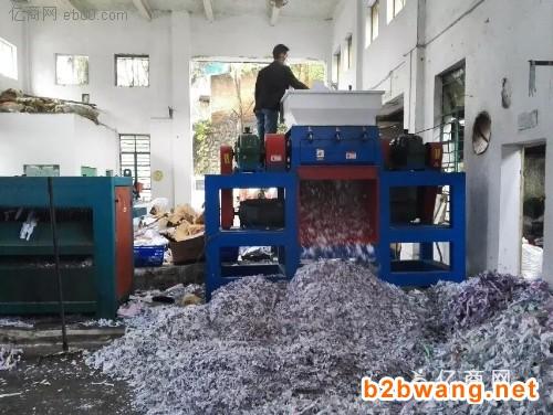 广州**城文件资料销毁中心