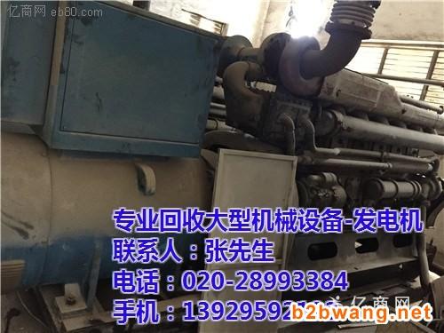中山船用发电机回收中心