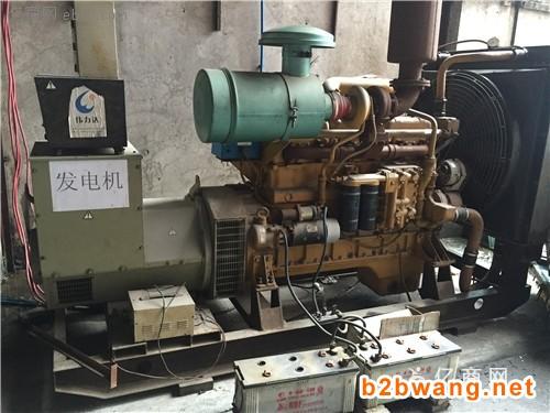东莞洪梅船用发电机回收价格