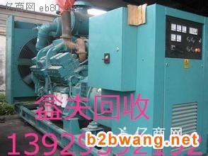 广州区发电机回收多少钱图3