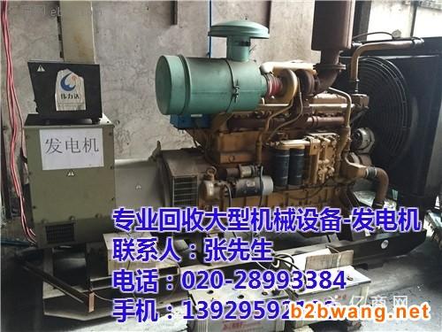 东莞厚街发电机回收中心图1