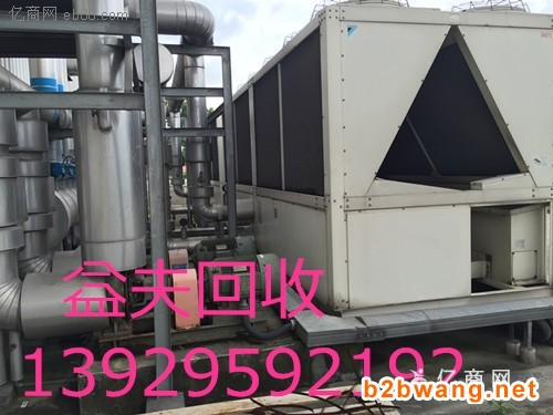 广州科学城**化锂中央空调回收多少钱