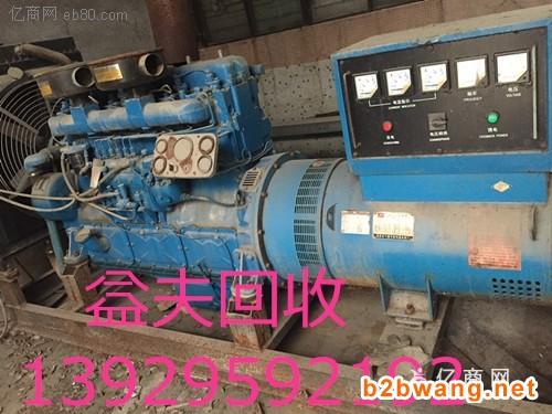 深圳宝安发电机回收价格图3