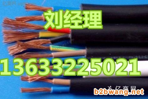 通辽电缆回收 通辽废旧电线电缆回收欢迎(您)洽谈!