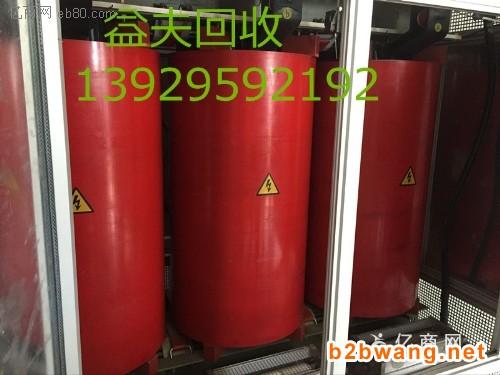 惠州灌封式变压器回收图1
