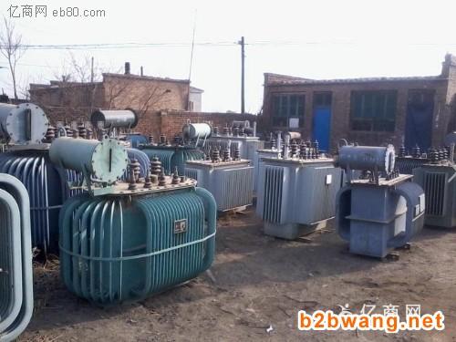 中山变压器回收价格