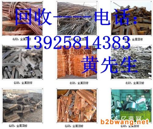 佛山废旧电线电缆回收市场,禅城回收废电缆公司