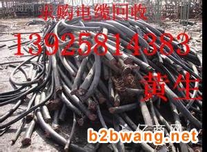 惠州市惠阳废旧金属回收公司,惠阳废旧电线电缆回收
