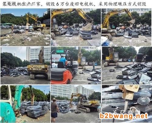 广州过期产品销毁厂家图1