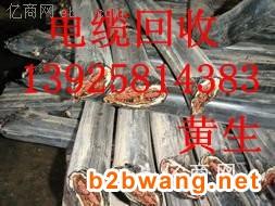 樟木头废旧电线电缆回收公司,广东省电缆回收厂家