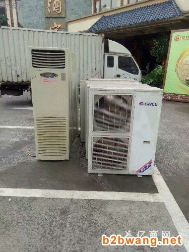 顺德二手中央空调回收价格