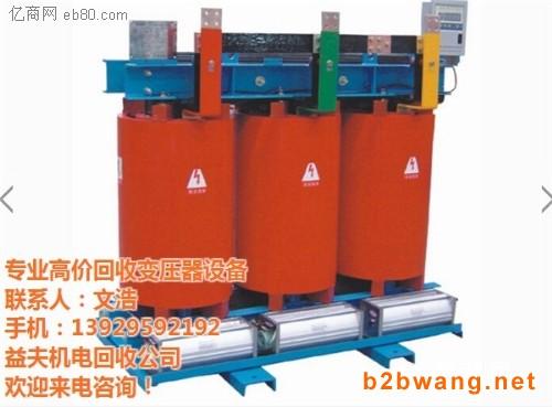 增城区灌封式变压器回收